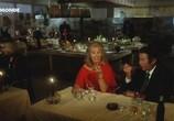 Фильм Любовь под вопросом / L' Amour en question (1978) - cцена 8
