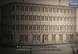 ТВ Города, завоевавшие мир. Амстердам, Лондон, Нью-Йорк / Trois villes a la conquete du monde. Amsterdam, Londres, New York (2017) - cцена 4