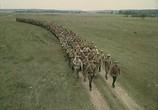 Сцена из фильма Государственная граница (1980) Государственная граница
