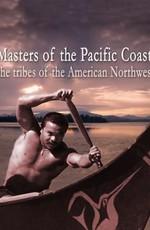 Владыки Тихоокеанского побережья: племена американского северо-запада