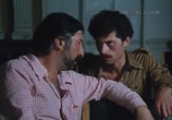Фильм А ну-ка, дедушки! (1981) - cцена 1