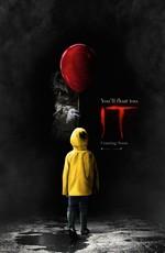 Оно / It (2017)