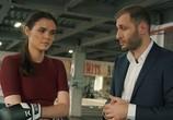 Фильм Этим пыльным летом (2018) - cцена 2