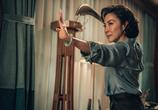 Фильм Мастер Z: Наследие Ип Мана / Cheung Tin-Chi (2018) - cцена 2