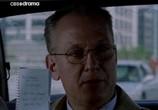 Сериал Таксист / Hack (2002) - cцена 3