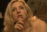 Сцена из фильма Monamour: Любовь моя / Monamour (2006) Любовь моя сцена 10