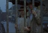 Сцена из фильма Любовник / L'amant (1992) Любовник сцена 5