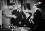 Фильм Недотёпа / Niedorajda (1937) - cцена 3