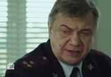 Сериал Невский (2015) - cцена 3