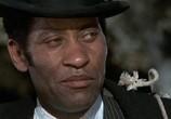 Сцена из фильма Воры / The Reivers (1969) Воры сцена 1