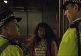 Сериал Паранормальный Веллингтон / Wellington Paranormal (2018) - cцена 1