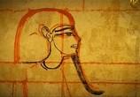 Сцена из фильма Писари Древнего Египта / Ancient Egyptian Scribe (2013)