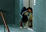 Сцена из фильма В гостях у сказки. Сборник мультфильмов (1940) В гостях у сказки. Сборник мультфильмов сцена 7