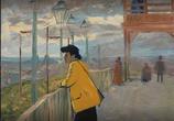 Мультфильм Ван Гог. С любовью, Винсент / Loving Vincent (2017) - cцена 3