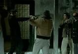 Сцена из фильма Маленькая страна / Paisito (2008) Маленькая страна сцена 17