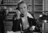 Сцена из фильма Дело о любопытной невесте / The Case of the Curious Bride (1935) Дело о любопытной невесте сцена 4
