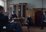 Сцена из фильма Трасса смерти (2017) Трасса смерти сцена 3