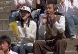 Фильм Любимое уравнение профессора / Hakase no aishita sûshiki (2006) - cцена 2