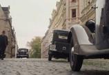 Сцена из фильма Одни в Берлине / Alone in Berlin (2016) Одни в Берлине сцена 3
