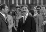 Фильм Воры и охотники / Animal Crackers (1930) - cцена 1