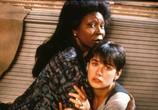 Сцена из фильма Привидение / Ghost (1990) Призрак
