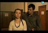 Сцена из фильма Жаркий лед (2009) Жаркий лед сцена 2