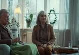 Сцена из фильма Я люблю тебя, или Развод по-шведски / Jag älskar dig - En skilsmässokomedi (2016) Я люблю тебя, или Развод по-шведски сцена 5
