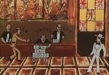 Сцена из фильма Фильм, фильм, фильм. Сборник мультфильмов (1967-1995) (1967) Фильм, фильм, фильм. Сборник мультфильмов (1967-1995) сцена 3
