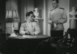Фильм Честь товарища (1953) - cцена 3