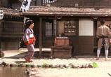 Фильм Месть Затоiчи / Zatoichi no uta ga kikoeru (1966) - cцена 3