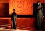 Фильм Гадкие лебеди (2006) - cцена 4