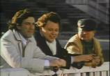 Сцена из фильма Прощай, малышка / Bye Bye Baby (1989) Прощай, малышка сцена 6