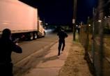 Сцена из фильма Кадр / The Frame (2014) Кадр сцена 9