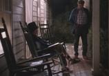 Сцена из фильма Одиночество / Alone (1997) Одиночество сцена 18