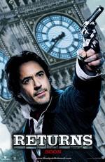 Шерлок Холмс 3 / Sherlock Holmes 3 (2021)