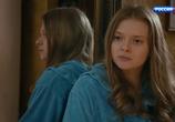 Сцена из фильма Любовь не по правилам (2019)