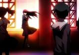 Мультфильм Сумеречная Дева и Амнезия / Tasogare Otome x Amnesia (2012) - cцена 6