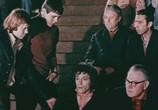 Фильм Семья Ивановых (1975) - cцена 1