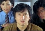 Фильм Новая полицейская история / Xin jingcha gushi (2005) - cцена 1