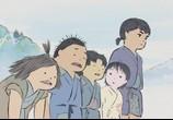Мультфильм Сказание о принцессе Кагуя / Kaguya Hime no Monogatari (2013) - cцена 1
