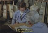 Фильм Чародеи (1982) - cцена 1