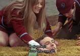 Фильм Мамочка, нянечка, сыночек и доченька / Mumsy, Nanny, Sonny & Girly (1969) - cцена 1