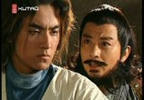 Сцена из фильма Ветер и Облако / Feng yun (Wind and Cloud / Wind & Cloud) (2002) Ветер и Облако сцена 7