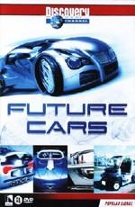 Discovery: Машины будущего