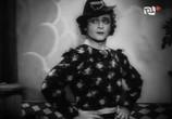 Сцена из фильма Недотёпа / Niedorajda (1937) Недотёпа сцена 6