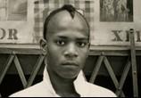 Фильм Баския: Взрыв реальности / Boom for Real: The Late Teenage Years of Jean-Michel Basquiat (2019) - cцена 1
