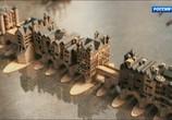 Сцена из фильма Города, завоевавшие мир. Амстердам, Лондон, Нью-Йорк / Trois villes a la conquete du monde. Amsterdam, Londres, New York (2017) Города, завоевавшие мир. Амстердам, Лондон, Нью-Йорк сцена 2