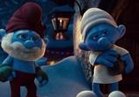 Мультфильм Смурфики. Рождественнский гимн / The Smurfs A Christmas Carol (2011) - cцена 3