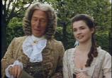 Сцена из фильма Молодая Екатерина / Young Catherine (1991)