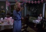 Фильм С Днем Рождения меня / Happy Birthday to Me (1981) - cцена 1